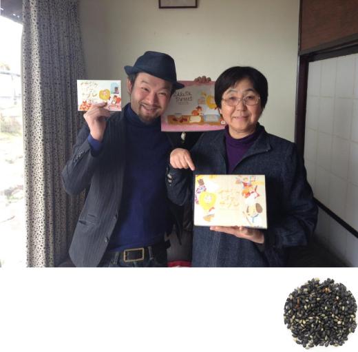 生産者とあなたを結ぶ「日本の素材」の洋菓子